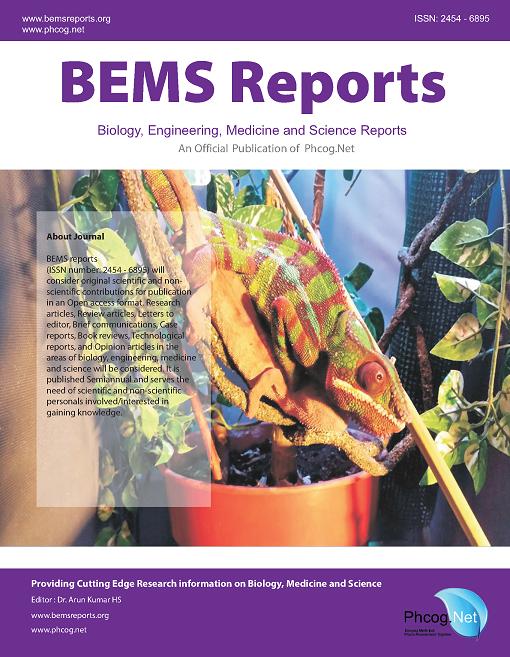 View Vol. 7 No. 1 (2021): BEMS Reports